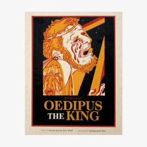 Cover_Oedipus (1)