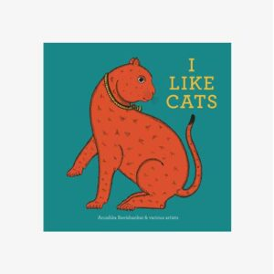 i-like-cats-2016-cover