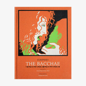 Cover_TheBacchae