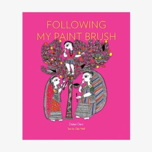 following-my-paint-brush-cover