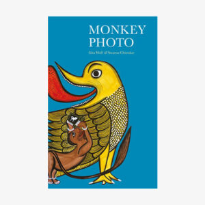 monkey-photo-cover