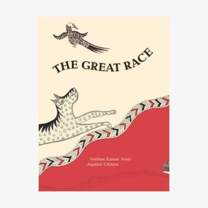 the-great-race-cover