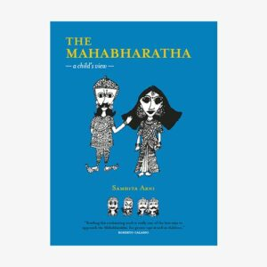 the-mahabharatha-cover