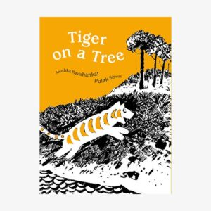 tiger-on-a-tree-cover