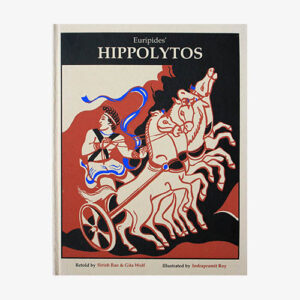 Cover_Hippolytos