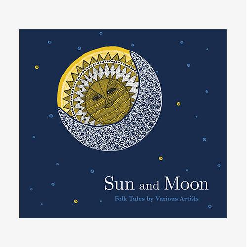 tara books sun and moon