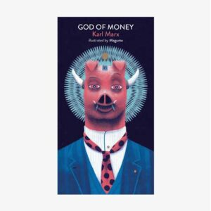 god-of-money