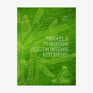 travels-through-south-indian-kitchens-cover