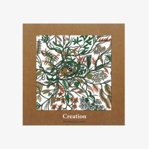 Creation - Card Box